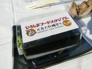 恵方巻き_400円_190202