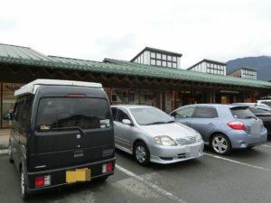 道の駅みま_190209
