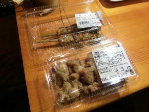 惣菜_190209