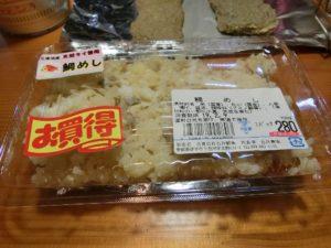 軽キャンKONGで朝食_5_190210