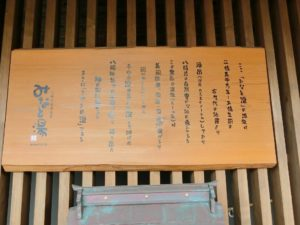 八幡浜黒湯温泉みなと湯_3_190210