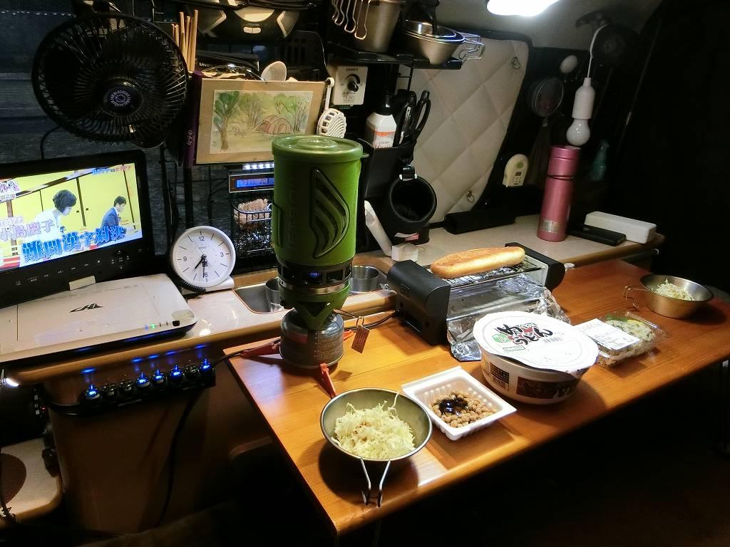 軽キャンで朝食_190211