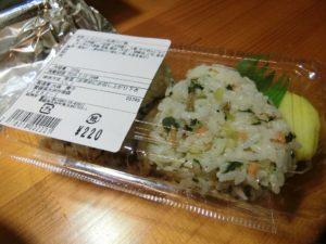 じゃこと小松菜のご飯_220円_190211