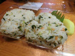 じゃこと小松菜のご飯_220円_2_190211