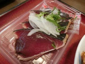 刺身_100円_190211