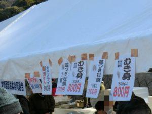 宝島くらはしフェスティバル_4_190217