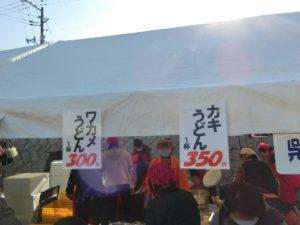 宝島くらはしフェスティバル_5_190217