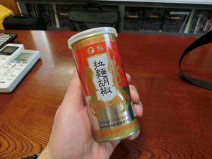 拉麺胡椒_190223