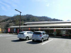 道の駅かきのき村_190224