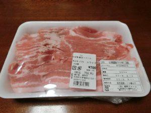 鹿野ファームの豚肉バラうす切り_190224