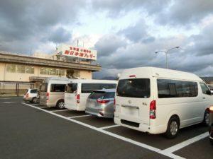 舞鶴フェリーターミナルにWalk2_190427