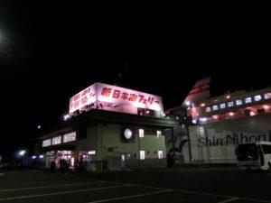 新日本海フェリー舞鶴FT_190427