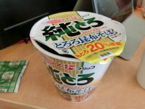 新日本海フェリー_ステートBツインでカップ麺_190428
