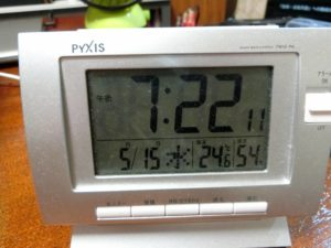 ここひえ実験室内温度24度_190515