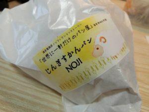 じんぎすかんパンNOJI_198円_190430