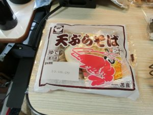 トマちゃん_天ぷらそば_190502