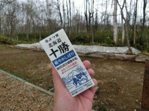 十勝軽やかしぼり牛乳_190502