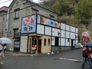 小樽磯鮨_190502