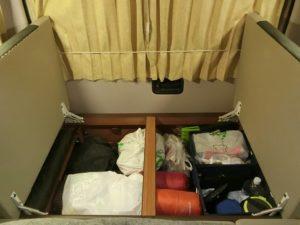 Walk2の大容量ベッド下収納_190503