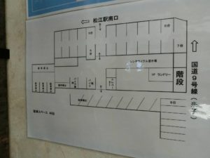 駐車場案内図_190504