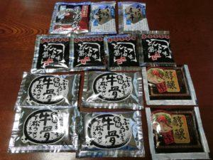 武居製麺で購入したスープ_190526