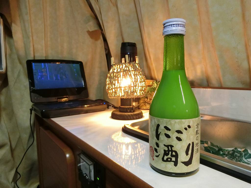 倉敷のにごり酒_190831