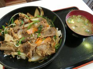 スタミナ丼_900円_190901