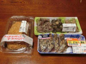日本の惣菜で一人晩酌_1_191020