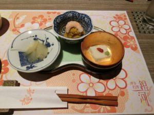 """博多水炊き""""食べてみんしゃい""""_1_200103"""