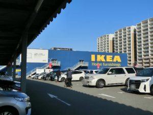 IKEA福岡新宮へ_200104